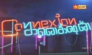 Connexion 01-05-2016 Episode 129 Full video 1.5.16 | Vijay tv Shows Connexion 1st May 2016
