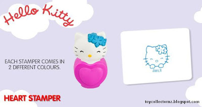 McDonalds Hello Kitty Happy Meal Toys 2011 - Australia and New Zealand release - Heart Stamper