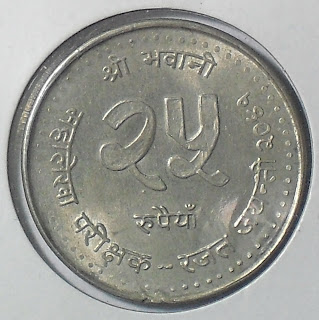 nepal 25 rupee 1984 obv
