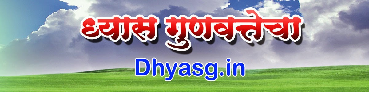 Dhyas G .in