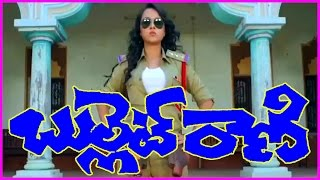 Bullet Rani Telugu Theatrical Trailer – Official HD