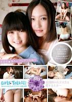 RS-042 Girls Talk 042 看護師が女子大生を愛するとき…