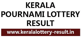 Pournami lottery result, Online lottery result Pournami 31-01-2016, check kerala lottery result, Pournami bhagya kuri result 31/01/2016, kerala lotteries, Pournami rn222 lottery result today, winning lottery number Pournami31-01-2016, Kerala state lottery result number check pournami RN222, Todays Pournami bhagyakuri result number