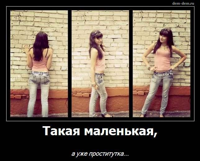 не проститутка человек