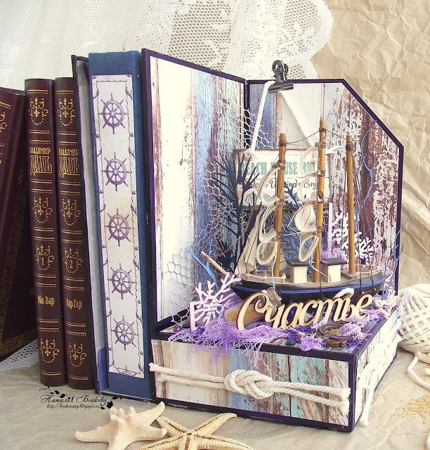 МК Подставка для книг