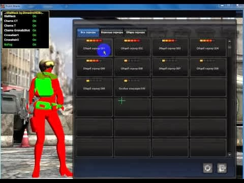 Download Game Point Blank Indonesia 2014