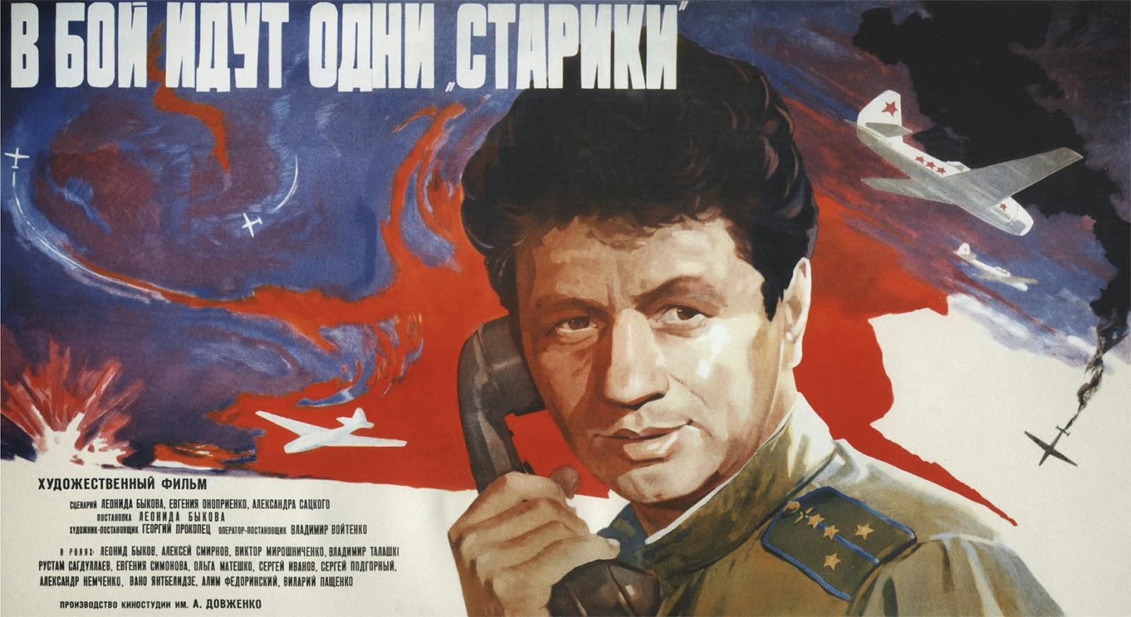 «Смотреть Фильм Максим Перепелица Цветной» — 1991