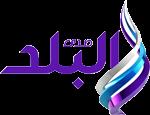 قناة صدى البلد 1 Sada El Balad بث حى ومباشر عالي الجودة