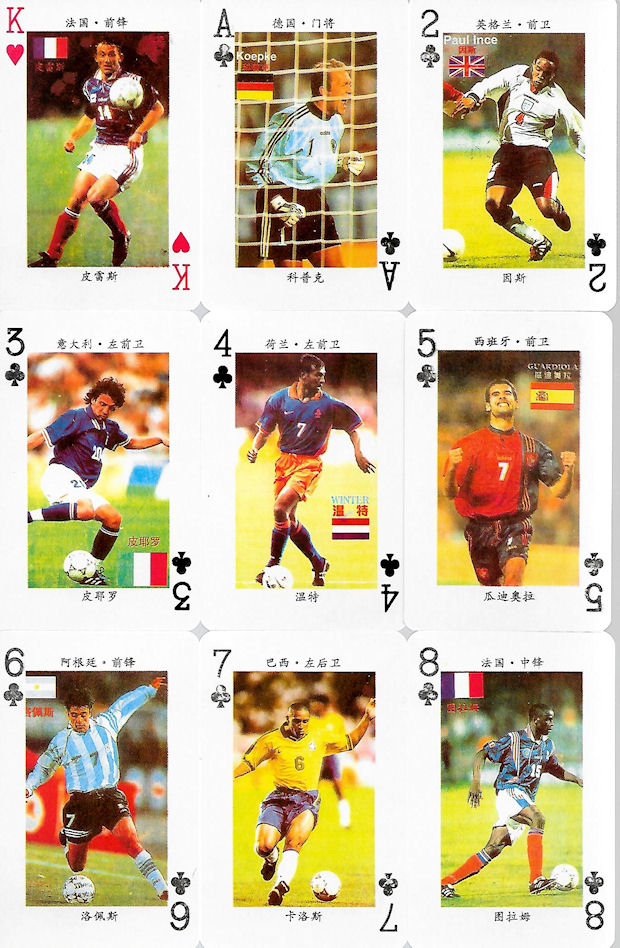 Panini 166 Franck Jurietti AS Monaco UEFA CL 2000//01