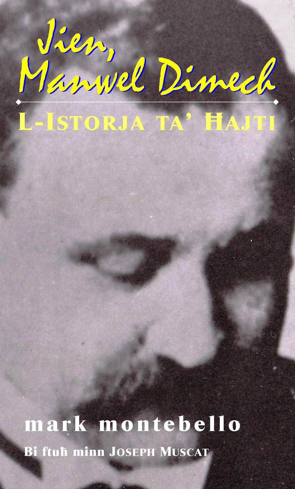 KTIEB MILL-ISBAĦ