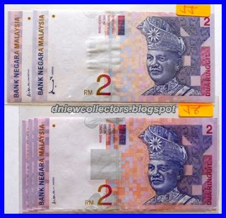Malaysia 9th Series RM2 DH5295796/99                   Ali Abul Hassan's (side) signature