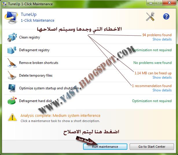 اقوى واضخم شرح لبرنامج TuneUp Utilities 2012 على مستوى الوطن العربي 150 صورة Untitled-13.jpg