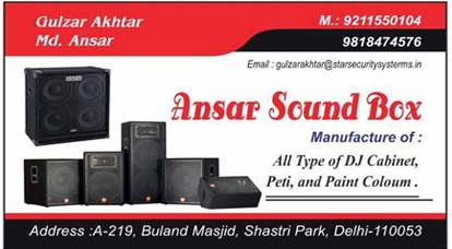 Ansar Sound Box