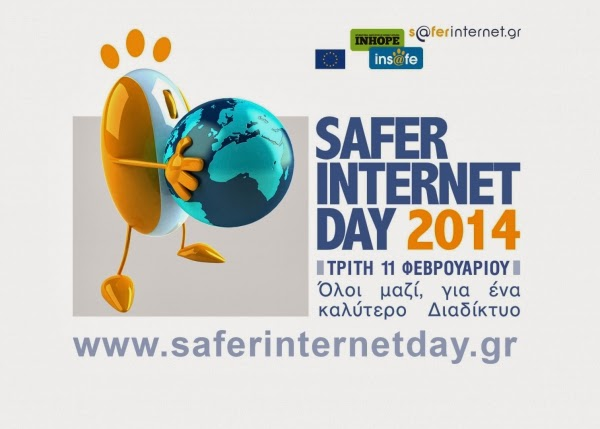 http://internet-safety.sch.gr/index.php/articles/teach/item/272-11th