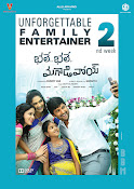 Bhale Bhale Magadivoi movie wallpapers-thumbnail-14