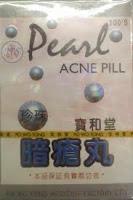 obat jerawat, obat penghilang jerawat, penghilang jerawat, obat jerawat yang manjur,obat pelangsing badan, pelangsing badan