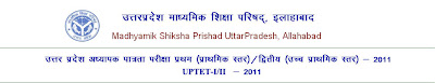 Up Tet 2011 Exam