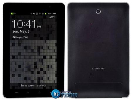 Harga Cyrus TV Pad Plus Tablet