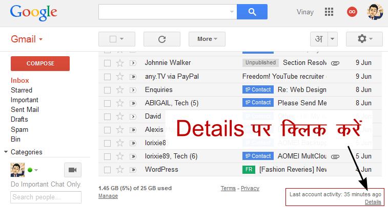 Gmail last account activity