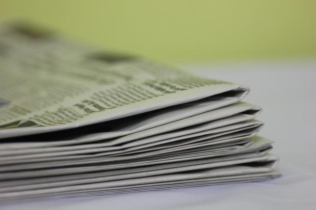 Lowongan Kerja Perusahaan Koran