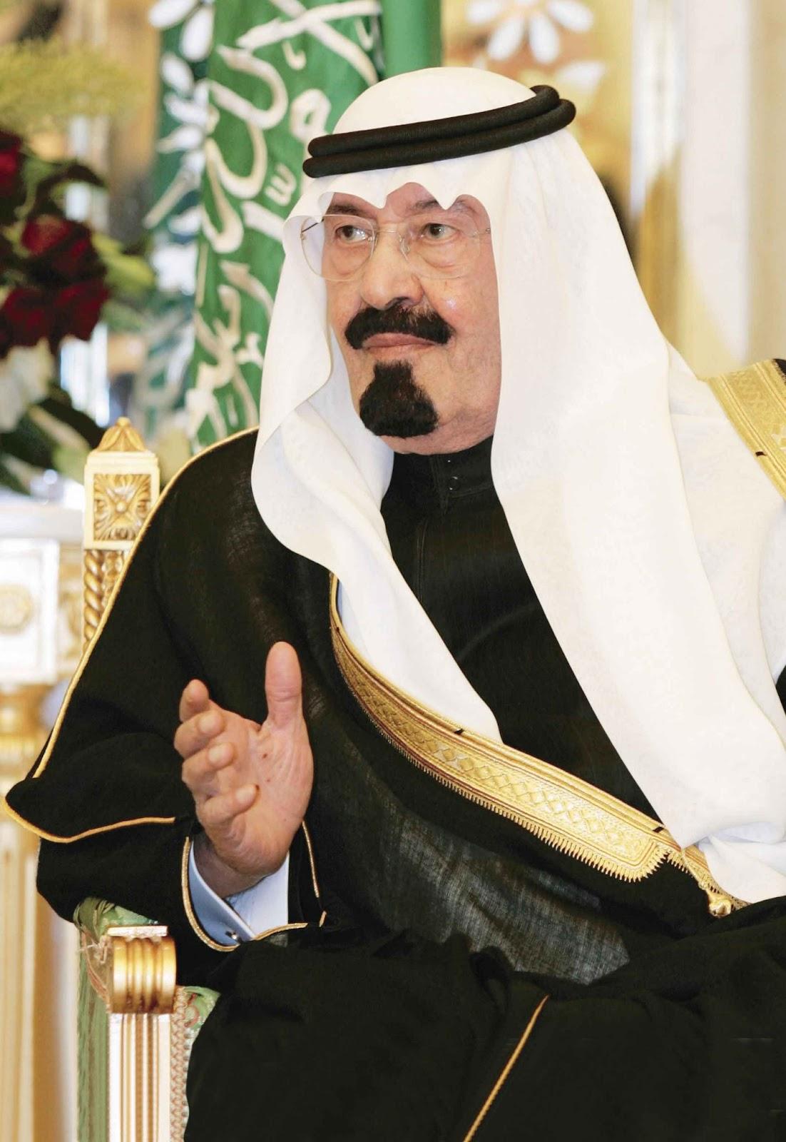 Free Download Wallpaper HD King Of Abdullah Saudi Arabia Nice Hq