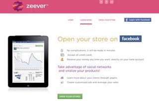 магазин във Facebook