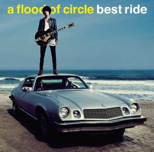 [Album] a flood of circle – ベストライド (2015.06.17/MP3/RAR)