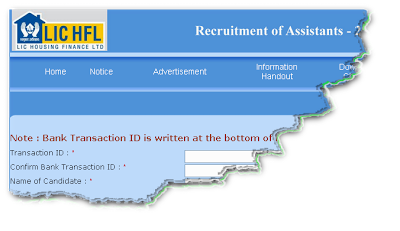LIC HFL Assistant Recruitment 2013 Online Form