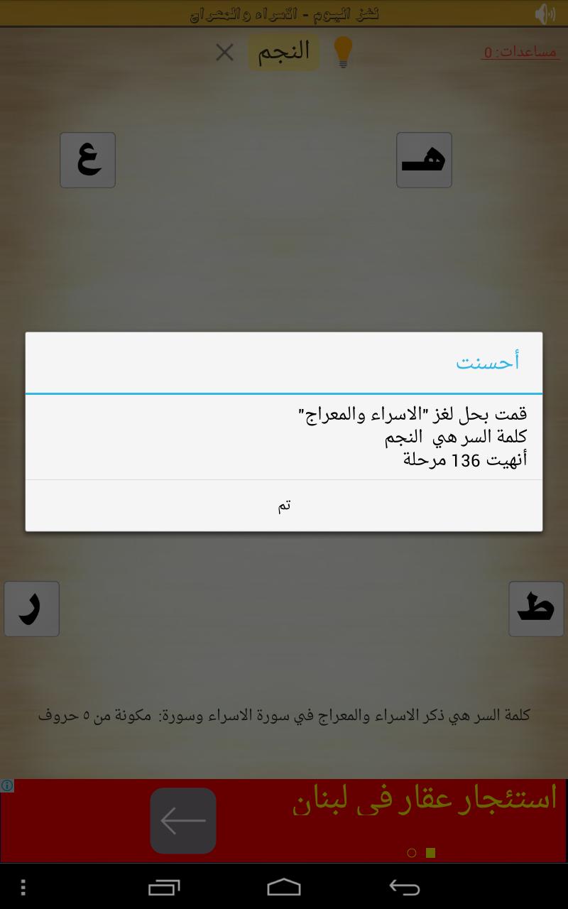 موقع كلمة السر