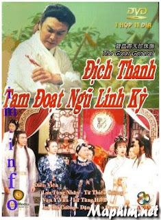 Bích Huyết Thanh Thiên | The Great Genera