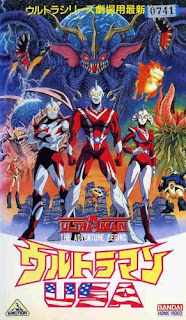 assistir - Ultraman USA Dublado - online