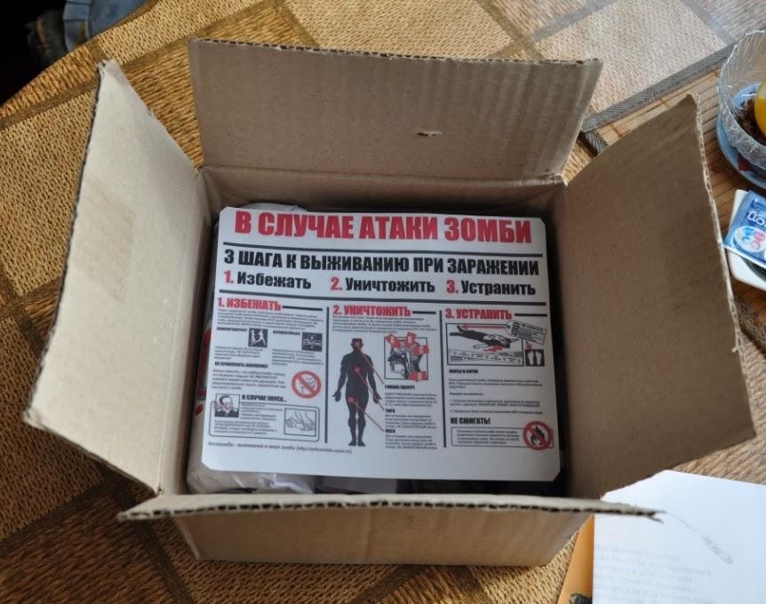 Набор на случай зомби своими руками 19