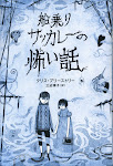 Japanese edition published by Rironsha
