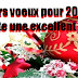sms nouvel an 2014