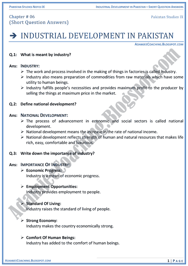 industrial-development-in-pakistan-short-question-answers-pakistan-studies-ix