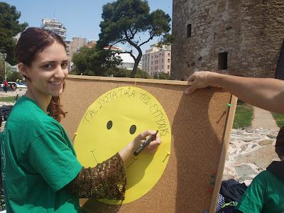 Happening: Η Αναζήτηση της Ευτυχίας - ΝΕΑ ΑΚΡΟΠΟΛΗ στη Θεσσαλονικη