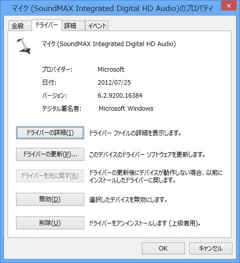 realtek pcie fe family controller driver win7 32bit download