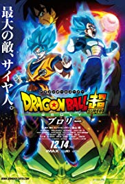 Dragon Ball Super: El Origen de los Saiyajins (2018)