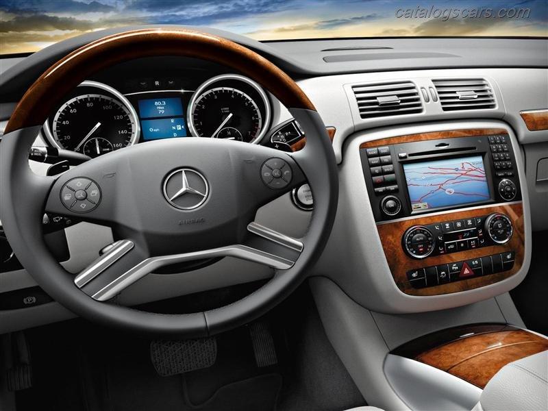 صور سيارة مرسيدس بنز R كلاس 2013 - اجمل خلفيات صور عربية مرسيدس بنز R كلاس 2013 - Mercedes-Benz R Class Photos Mercedes-Benz_R_Class_2012_800x600_wallpaper_46.jpg