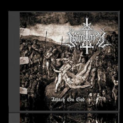 Discografia de Semargl Msfher666