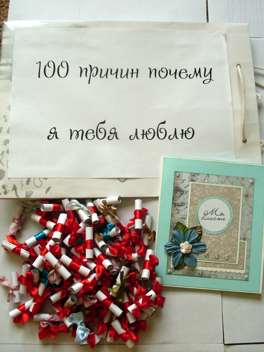 Подарок женщине  идеи подарков для женщин и девушек
