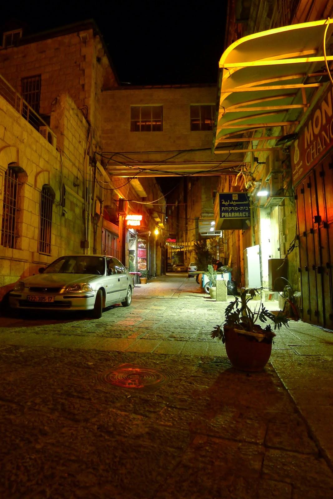 Jaffa Gate 2