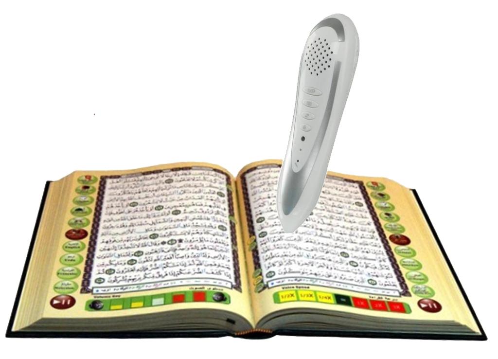 Quran ReadPen RM200