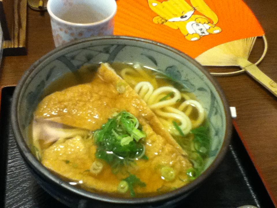 Kitsune Udon Recipe — Dishmaps