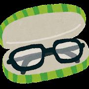 眼鏡とメガネケースのイラスト