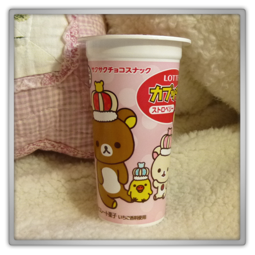 Blippo haul review shoplog rilakkuma kiiroitori korilakkuma corn puffs strawberry chocolate kawaii review