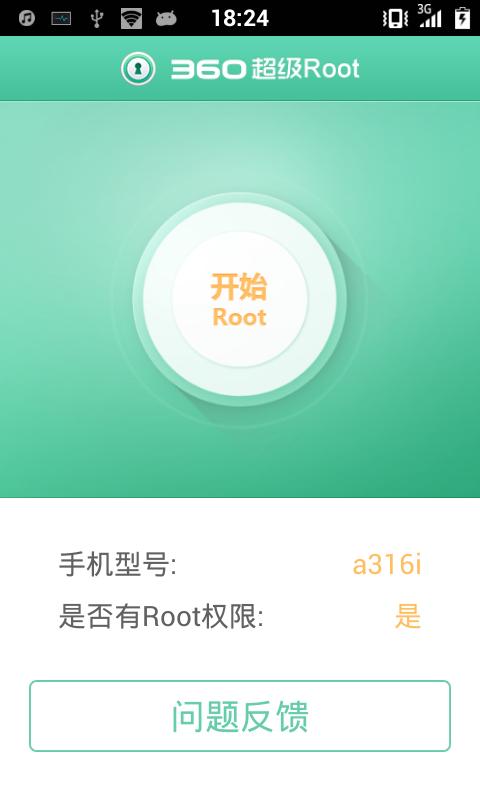 ... cara root android tanpa pc, rooting smartphone android dengan aplikasi