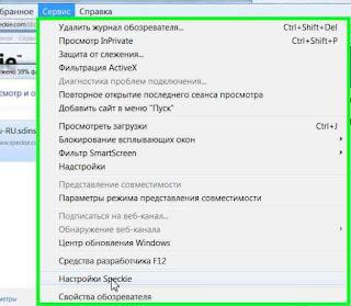 Дополнения Internet Explorer 9 для проверки правописания