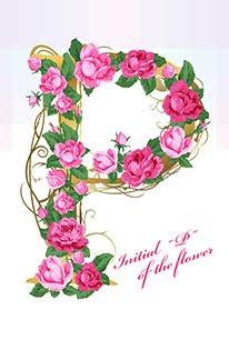 花のイニシャル「P」