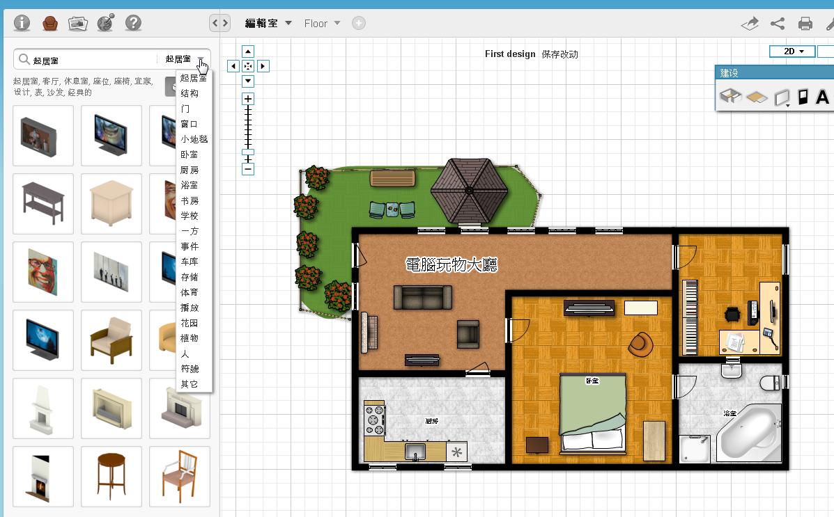 Best Floor Plan Software 100 Floor Plan Software Mac Free Floor Plan Software Mac Free Floor
